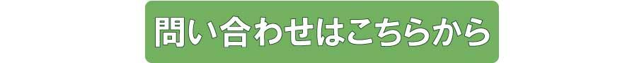 福岡で住宅を塗装するなら『塗職®福岡』塗装、防水専門