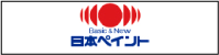 日本ペイント様 『塗職 福岡』取扱しております。